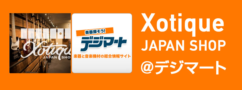 Xotique Japan Shop @ Digimart